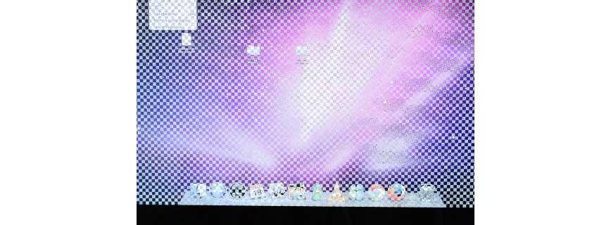 Carte graphique iMac 27 Slim A1419